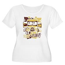 TV Mascot Women's Plus Size Tee
