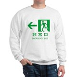 Funny Chinese women Sweatshirt