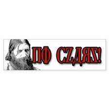 Rasputin Says No Czars! Bumper Bumper Sticker