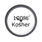 Jewish 100% Kosher Wall Clock
