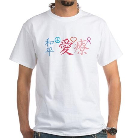 Peace Love Cure Pink Ribbon Kanji White T-Shirt