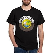 Qatar Coat Of Arms Black T-Shirt