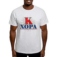 Cute Que T-Shirt