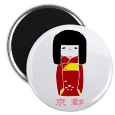 """""""Japanese Kyoto Doll"""" 2.25"""" Magnet (10 pack)"""