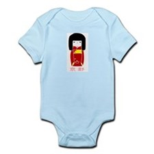 """Japanese Kyoto Doll"" Infant Creeper"