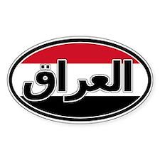 Iraq Car Sticker Decal Oval by LandsAndPeople.com