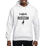 Irish Russian Hooded Sweatshirt