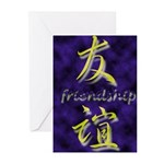 """FRIENDSHIP"" Greetings (Pk of 10)"