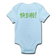 Faster! Infant Bodysuit