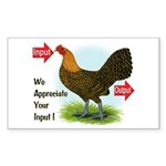 Input-Output Rectangle Sticker 50 pk)