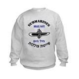 IDF Submariner Sweatshirt