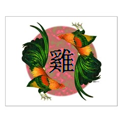 Year Of the Rooster Small Poster