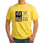 Black Cat, White Cat Quote Yellow T-Shirt