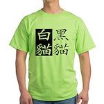 Black Cat, White Cat Quote Green T-Shirt