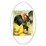 Year Of The Rooster2 Oval Sticker