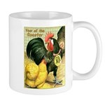 Year Of The Rooster2 Mug