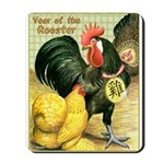 Year Of The Rooster2 Mousepad