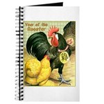 Year Of The Rooster2 Journal