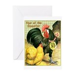 Year Of The Rooster2 Greeting Card