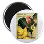 "Year Of The Rooster2 2.25"" Magnet (100 pack)"