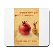 Rimon Mousepad