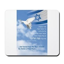 Prayer for the state of Israel Mousepad