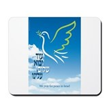 Pray For Peace Mousepad