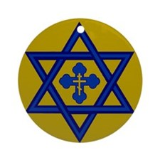 Star of David/Orthodox Cross Ornament (Round)