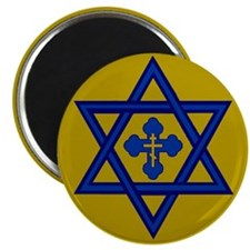 Star of David/Orthodox Cross Magnet