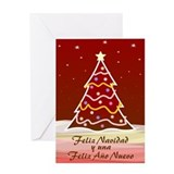 Xmas Tree - spanish Greeting Card