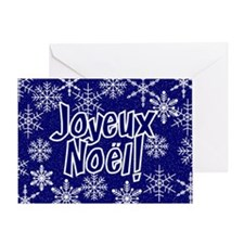 Snowflakes - french Greeting Card