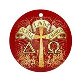 Alpha & Omega Ornament (Round)