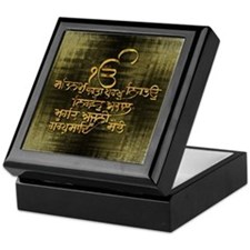 Mul Mantra Keepsake Box