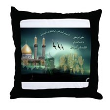 Funny Islamic art Throw Pillow