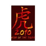 2010 Year of the Tiger Rectangle Magnet (100 pack)