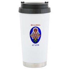 Thelema Ceramic Travel Mug