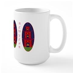 Chinese New Year Large Mug