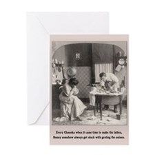 Chanuka Cooks Greeting Card
