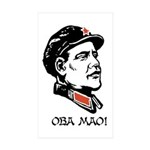 Oba mao Rectangle Sticker 50 pk)