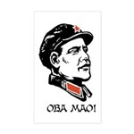 Oba mao Rectangle Sticker