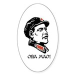 Oba mao Oval Sticker