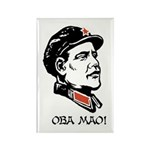 Oba mao Rectangle Magnet