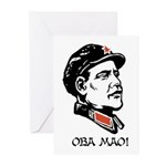 Oba mao Greeting Cards (Pk of 10)