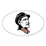 Oba mao Oval Sticker (50 pk)