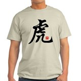 Chinese Calligraphy Year of The Tiger T-Shirt
