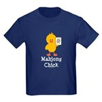 Mahjong Chick Kids Dark T-Shirt