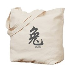 Cute 2011 year of the rabbit Tote Bag