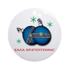 "NEW!! ""MERRY CHRISTMAS"" IN GREEK Ornamen"