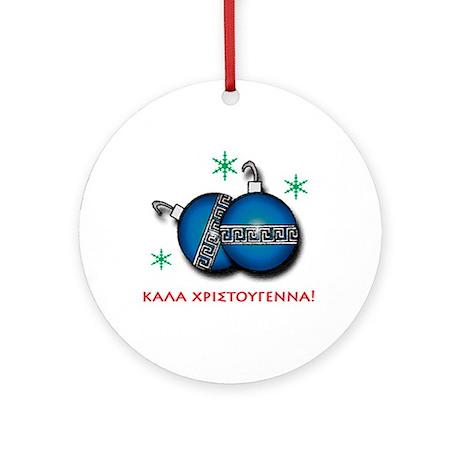 Gifts christmas seasonal new merry christmas in greek ornamen texghpsb