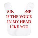 Hear Me Now Sigg Water Bottle 0.6L